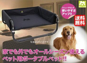 大型犬 ペット用ベッド ポータブルベッド L