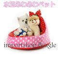 【送料無料】【あす楽対応】ペット用ふわふわ水玉ベッハウスピンクハウス【ペット用ベッド】【猫ベッド】【犬ベッド】