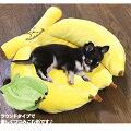 【送料無料!!】ペット用♥ふわふわバナナベット♥♥バナナソファー♥【ペット用ベッド】【猫ベッド】【犬ベッド】【smtb-ms】