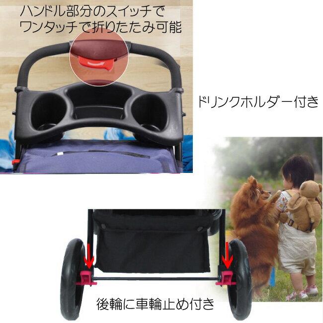 【あす楽対応】軽量 ペットカート バギー  4輪 多頭 折りたたみ ドリンクホルダー付き お出かけ 犬 猫 小型 介護 人気 おしゃれ オシャレ シンプル ペット 中型犬 小型犬