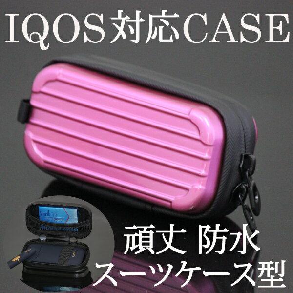 禁煙グッズ, その他  !!!!!IQOS iqos3 iQOS2.4 iQOS2.4PLUS