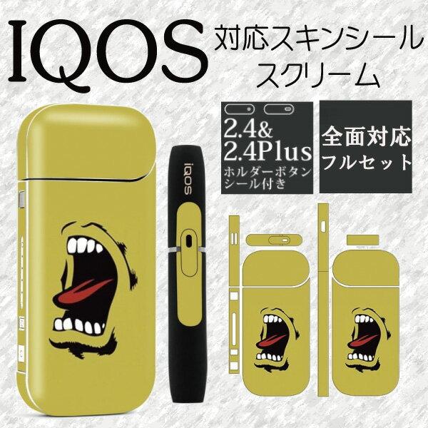 禁煙グッズ, その他  iQOS i022