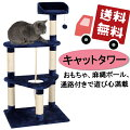 http://image.rakuten.co.jp/auc-beagle/cabinet/02570378/03157969/05047017/imgrc0074261750.jpg