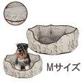 【送料無料】【あす楽対応】シンプルペットオシャレ可愛いモダンSサイズペット用ベッド猫ベッド犬ベッド犬用