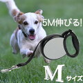 【メール便送料無料】シンプル伸縮リード/3MグレーSサイズ小型犬用中型犬用お散歩お出掛け3メートル【犬用品・ペットグッズ・DOG・セール】