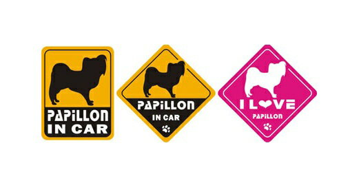【メール便】オリジナルステッカー・パピヨン・PAPILLON IN CAR/I LOVE PAPILLON2011W-ST11【犬用品・ペットグッズ・DOG・犬】【smtb-MS】