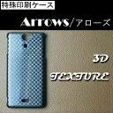 楽天特殊印刷/ARROWS V(F-04E),KISS(F-03D)ANTEPRIMA(F-09D),X(F-02E/F-10D)(チェッカー)CCC-033【スマホケース/ハードケース/カバ-/cover/f04e,f03d,f09d】