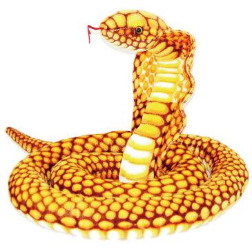蛇 スネーク コブラ へび ぬいぐるみ リアル おもちゃ 動物 子供 プレゼント ギフト 誕生日プレゼント クリスマス プレゼント 誕生日 お祝い クリスマスプレゼント ギフト 可愛い ヘビ 大蛇 特大