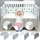 ベビー ベッドガード 30×130 ベビーベッド用 レギュラーサイズ ごっつん防止 ベッドバンパー ベビーベッド 小物 星柄 ドット柄 リバーシブル ベビーベッドガード 赤ちゃん クッション サイドガード ベッドバンパー