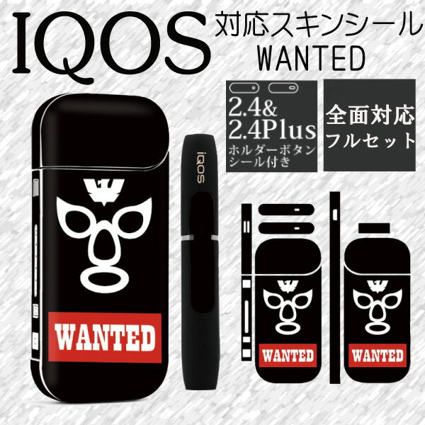 禁煙グッズ, その他  iQOS i054