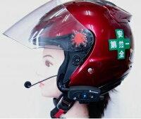 トランシーバーインカムBTMulti-InterphoneイヤホンマイクBluetoothバイク無線機ワイヤレストランシーバー2台セットインターコム