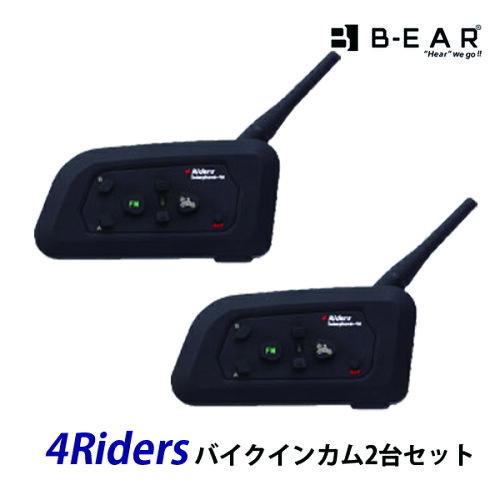 インカム 2台セット4Riders Interphone-V4 4人同時通話 イ...