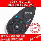 bridgecom