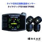 タイヤドッグTPVMSTD1800
