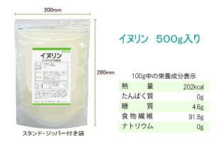 イヌリン500g水溶性食物繊維粉末ネコポス便送料無料