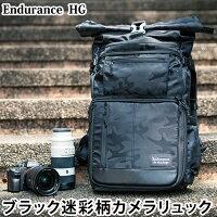 Endurance(エンデュランス)カメラバッグHGブラック迷彩2気室構造ロールトップリュックタイプ一眼レフ用