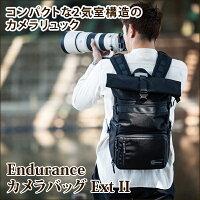 Endurance(エンデュランス)カメラバッグExtIIコンパクト&多機能リュックタイプ一眼レフカメラバックカメラリュックリュックバックパックカメラポーチ一眼レフミラーレス一眼カメラケース