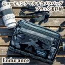 ブラック迷彩柄 Endurance(エンデュランス)シューティングマルチカメラバッグ ブラック迷彩 ショルダーバッグ 一眼レフ カメラバック ショルダーカメラバッグ カメラポーチ 一眼レフ ミラーレス一眼 カメラケース