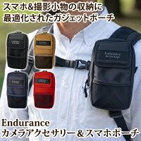 Endurance(エンデュランス)カメラバッグ用カメラアクセサリー&スマホポーチカメラケースカメラポーチ