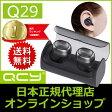 《新商品》QCY Q29(国内正規品/日本語取説/保証書付) Bluetooth4.1 完全分離型 両耳 ワイヤレスイヤホン ハンズフリー マイク内蔵 通話 スポーツイヤホン 防滴 技適認証済 日本正規代理店 メーカー1年保証 CSR 8645 CVC6.0 (ダークグレー/白)