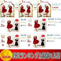 サンタコスプレ/サンタクロース衣装/ダッフル2ピースサンタ衣装/サンタクロース/クリスマス衣装/さんた上下セット/レディースサンタコスプレ/ワンピースサンタ/XL/6