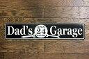 パパのガレージ★Dad's Garage・フラットタイプ・ストリートサイン★アメリカンブリキ看板★アメリカ ブリキ看板 アメリカン雑貨 アメ…