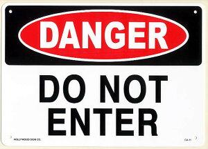 DANGER★立ち入り禁止★プラスチック製看板★アメリカ直輸入品★【あす楽対応_関東】【あす楽対応_近畿】