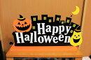 ハロウィン飾り★スタンディングボード・Lサイズ・木製品★置き物ハロウィン装飾デコレーション