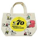 スヌーピーミニトートバッグ70周年スヌーピー&チャーリー・ブラウンSNOOPY雑貨スヌーピーグッズチャーリーブラウンウッドストックおしゃれポップかわいい