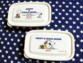 スヌーピー&チャーリー・ブラウンフードコンテナ2個セット保存容器ランチシリーズPEANUTSSNOOPYお弁当箱雑貨キャラクタースヌーピーグッズおしゃれポップかわいい