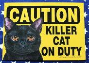 猫雑貨★プラスチック製プレート★KILLERCATONDUTY(賢いネコが守っています)★ネコグッズアメリカ製アメリカ直輸入品ペット猫雑貨