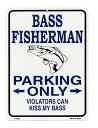 ブラックバスの釣り人専用駐車場 BASS FISHERMAN PARK...