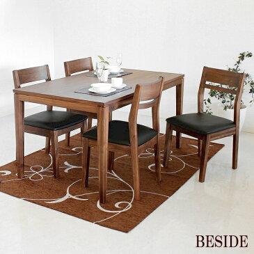 テーブルダイニング5点セット 4人掛け ダイニングセット食卓 ウォールナット材 天然木無垢 4本脚 ダイニングテーブルセット モダン テーブル 木製 カフェ風