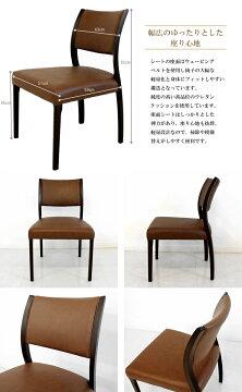 【送料無料】ダイニングチェア単品PVCレザー軽量天然木無垢シンプルな椅子ウェービング仕様肘無しチェア