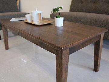 オイル仕上げで質感のあるセンターテーブル,リビングテーブル・シンプルなフロアーテーブル,センターテーブル,北欧スタイル,アルダー無垢,オイル仕上げ,ウォールナット色,引出し付き【smtb-MS】