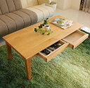 センターテーブル リビングテーブル フロアーテーブル 北欧 アルダー無垢 引出し付き 北欧 おしゃれ かわいい カフェ風