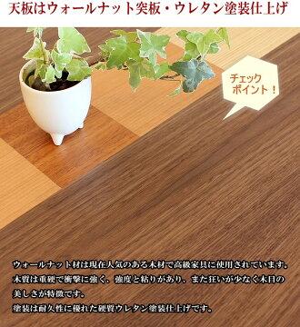 【送料無料】105×75cm家具調こたつ・暖卓・シンプルモダンタイプ・継脚ウォールナット突板長方形