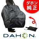 Dahon_rinkou01