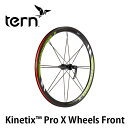 Ternkinetixproxwheelsfrontターンキネティクスプロホイールウィールフロントブラックグリーンオレンジ折りたたみ自転車前輪