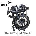 【土日もあす楽】【送料無料】Tern Rapid Trans...