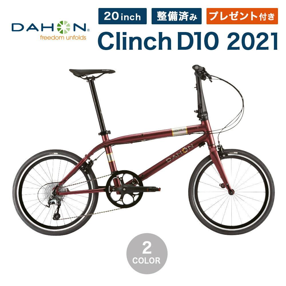 自転車・サイクリング, 折りたたみ自転車 10OFFDAHON Clinch D10 20 10 2021