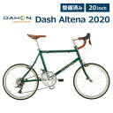 【10%OFF】DAHON Dash Altena ダホン ...
