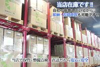 https://image.rakuten.co.jp/auc-bestsports/cabinet/bike/foldingbike/foldingbike_dahon/route_souko.jpg