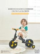 三輪車キッズベビーカー自転車バイクBeneBeneBENTRIKEM700ベントライク子供用かじとりペダル付き折りたたみ子どもプレゼントキックスキックバイク幼児軽量代引き手数料無料3歳4歳5歳