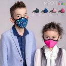 マスク洗える子供マスクpm2.5対応マスクpm2.5香り付き花粉ニュージーランド産ブラックグレーブルーネイビーMEOX(メオ)Lite黒立体マスク高機能フィルター快適子供用