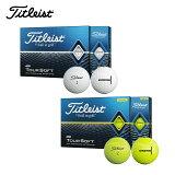 ゴルフボール 1ダース 12球入り Titleist TOUR SOFT タイトリスト ツアーソフト 2020年モデル 新作 日本正規品 T4012S T4112S ホワイト イエロー ゴルフ ボール