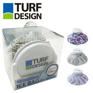【土日もあす楽】TURF DESIGN (ターフデザイン) 氷のう 氷嚢 アイスバッグ TDIB-1970L 26cm