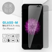 【メール便発送】GLASS-MiPhone6用強化ガラスフィルム0.2mm【グラスエム硬度9Hプロテクター液晶保護】送料無料