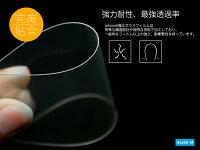 【メール便発送】GLASS-MiPhone6Plus用強化ガラスフィルム0.2mm【グラスエム硬度9Hプロテクター液晶保護】送料無料