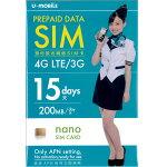 SIMカードプリペイドナノSIMU-mobileSIM15日間200MB/日最大200MB/1日SIMフリーU-mobileLTE4GLTEDocomosim【送料無料】NTTドコモ